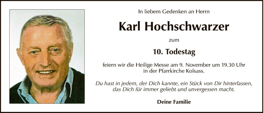 Karl Hochschwarzer